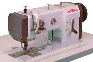 A-1246 Aurora Double-needle industrial sewing machine with unison feed for skirting