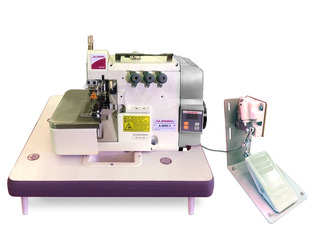 Aurora A-800D-HOME Portable industrial overlock